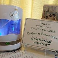 Sプラン水素吸入器3店舗目納品ですのイメージ