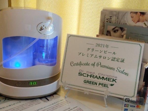 Sプラン水素吸入器3店舗目納品ですの画像